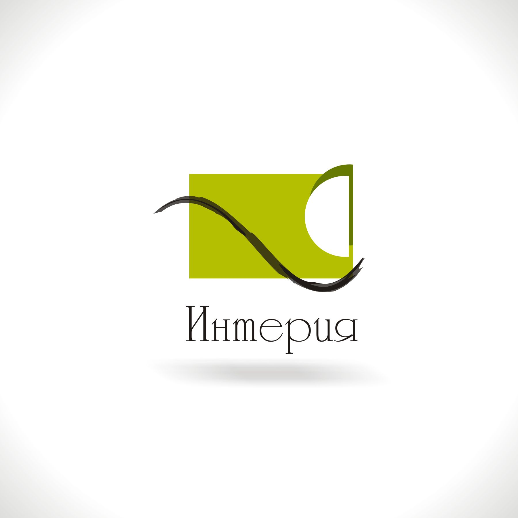 Логотип мебельной компании - дизайнер niagaramarina