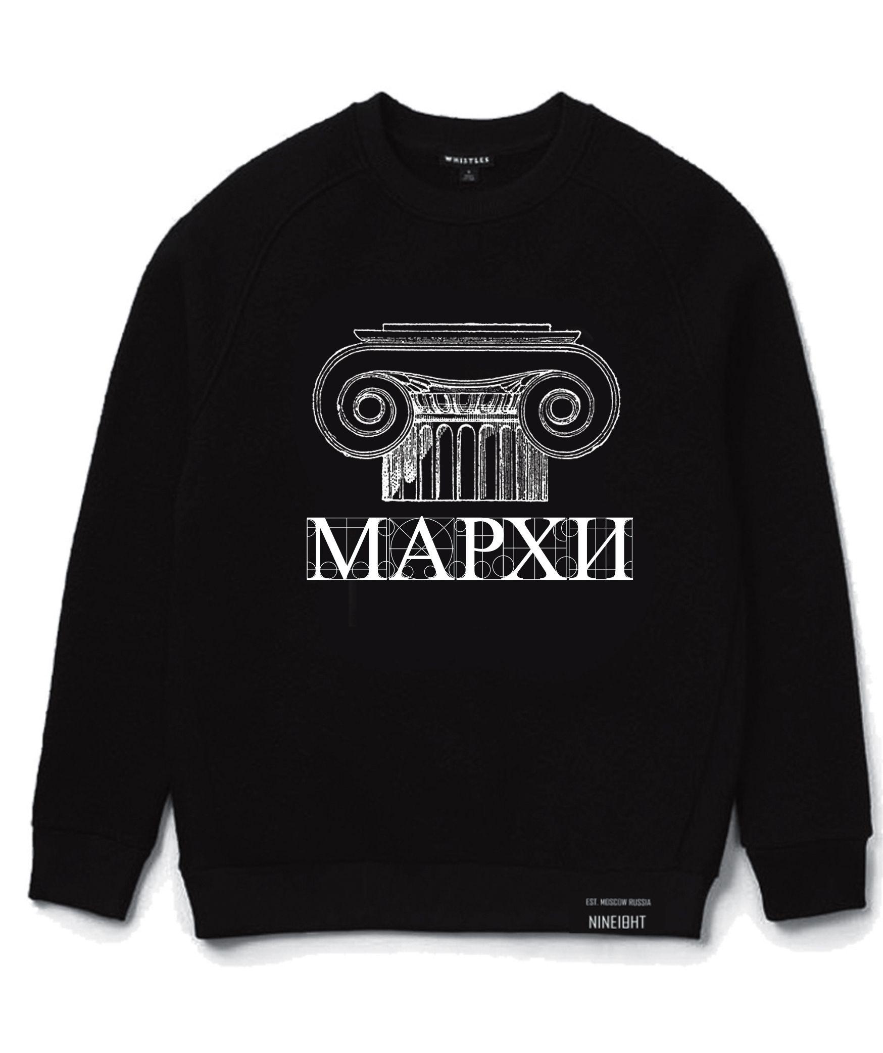Разработка дизайна кофт для студентов ВУЗов - дизайнер maxkrol