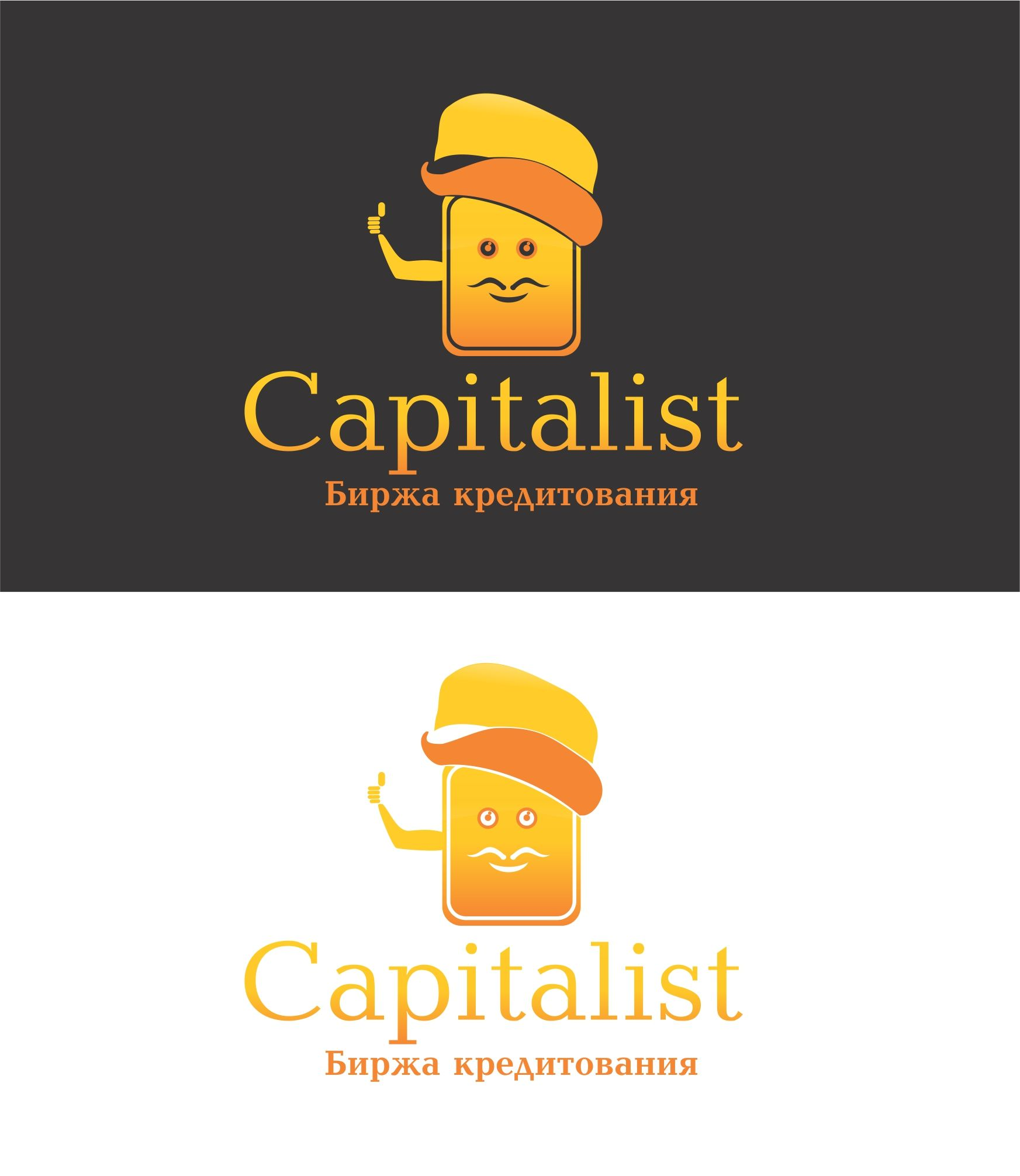 Логотип и визитки для