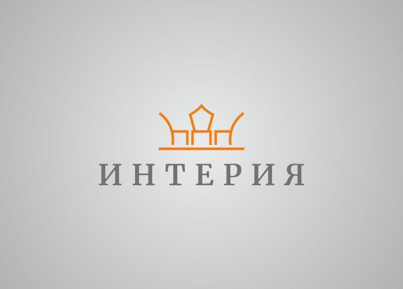 Логотип мебельной компании - дизайнер axel-p