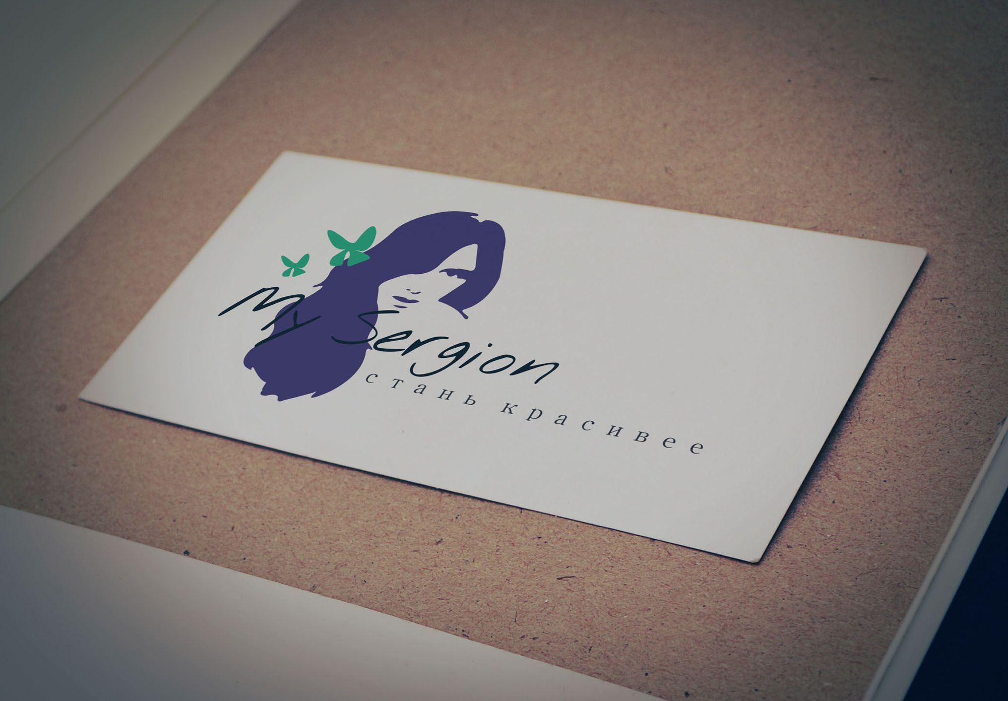 Обновление логотипа MySurgeon.ru - дизайнер vladgalibov