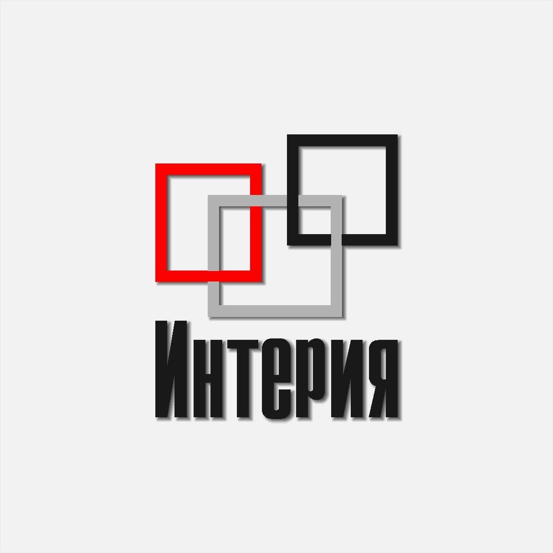Логотип мебельной компании - дизайнер Ryaha
