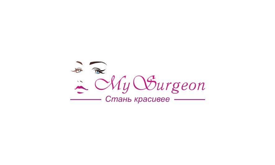Обновление логотипа MySurgeon.ru - дизайнер Kuraitenno