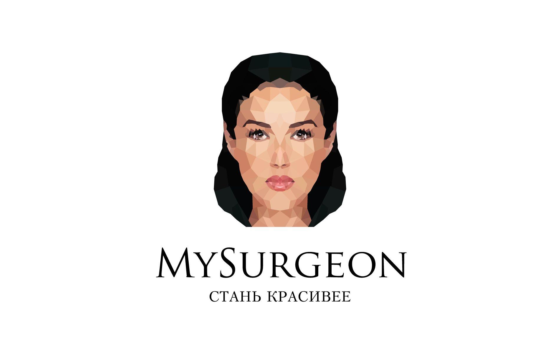 Обновление логотипа MySurgeon.ru - дизайнер Maslaev