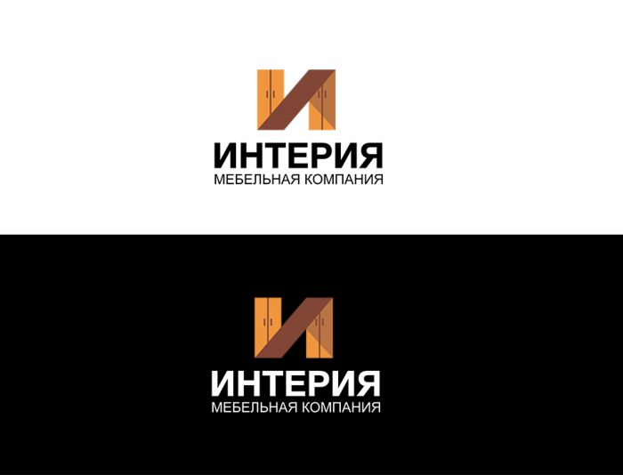Логотип мебельной компании - дизайнер SmolinDenis