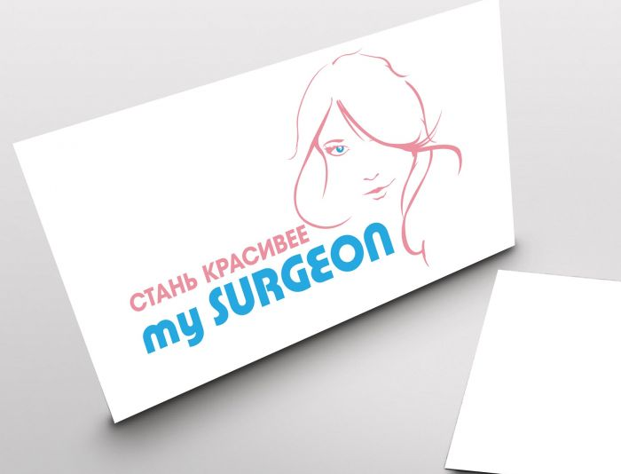 Обновление логотипа MySurgeon.ru - дизайнер Virtuoz9891