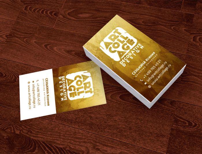 Лого и ФС для студии декора - дизайнер jampa
