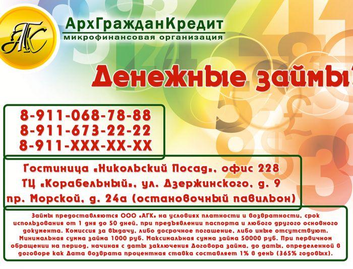 Разработка дизайна рекламной листовки - дизайнер evgenik100