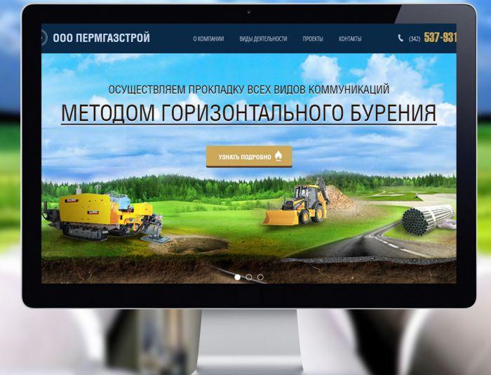 Дизайн корп. сайта - строительство газопроводов - дизайнер Dfly72