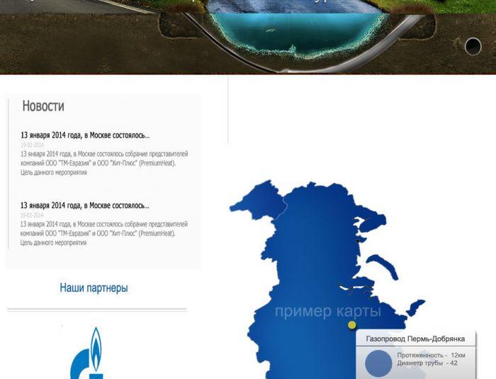 Дизайн корп. сайта - строительство газопроводов - дизайнер panda