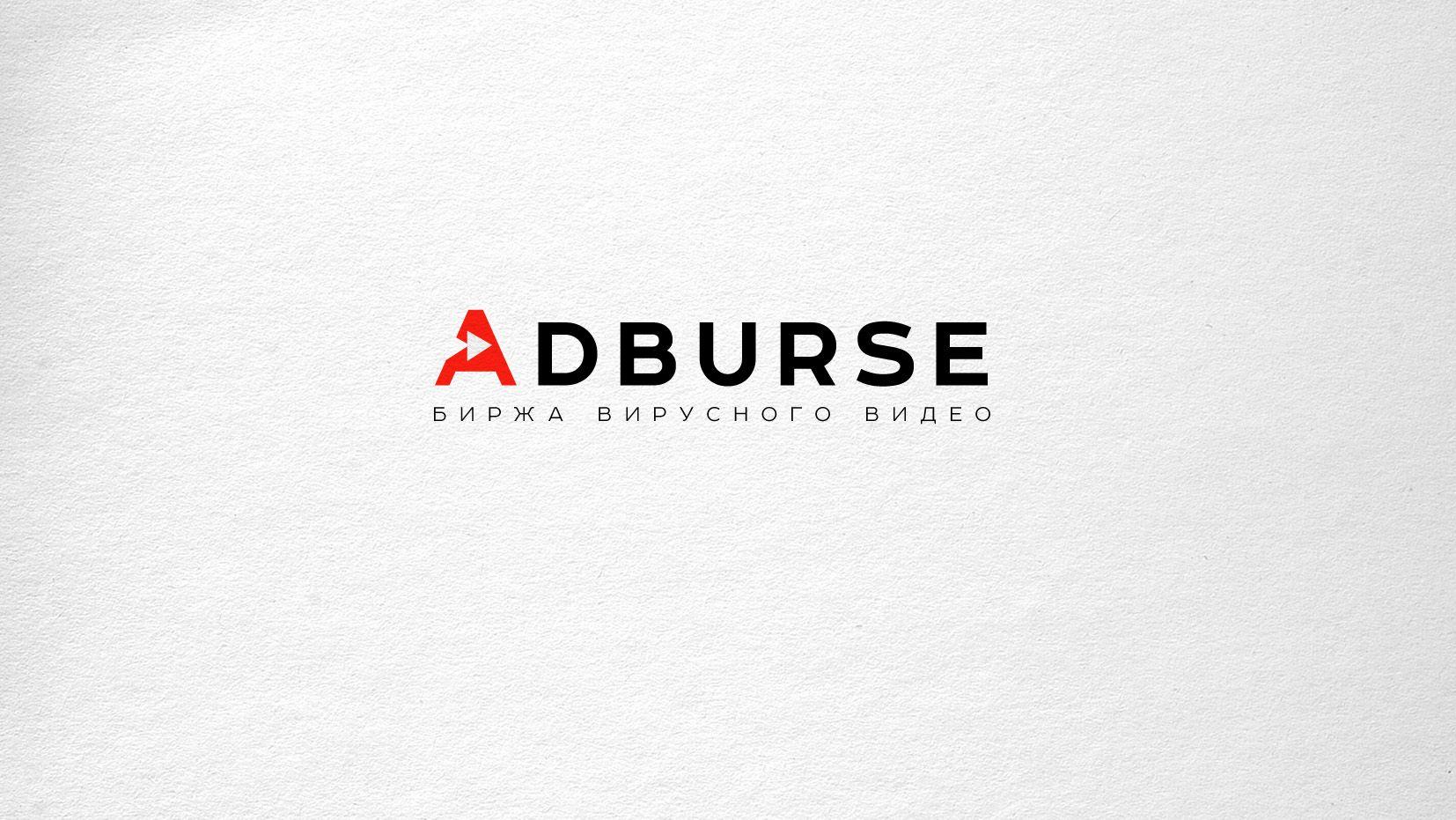 Логотип для Adburse - дизайнер andblin61