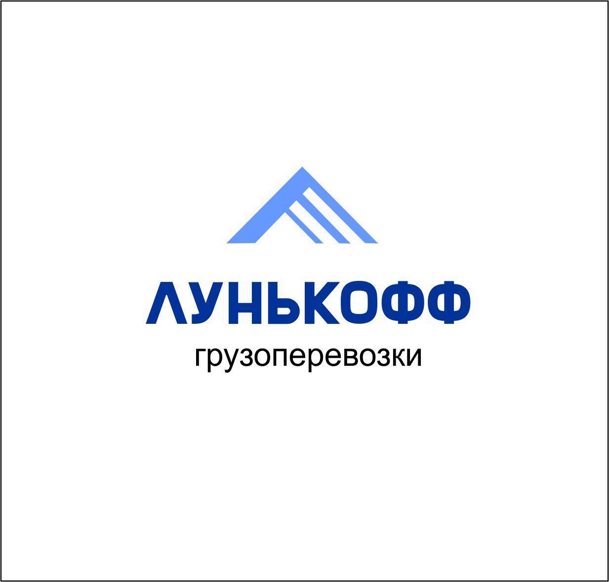 Разработка лого транспортной компании