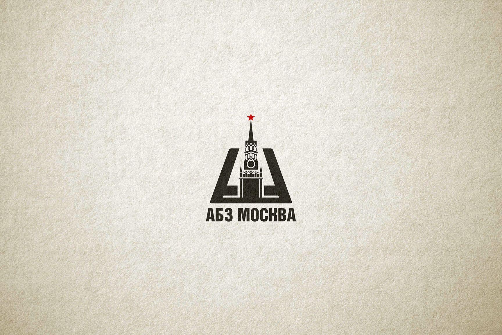 Логотип компании-производителя асфальта - дизайнер cloudlixo