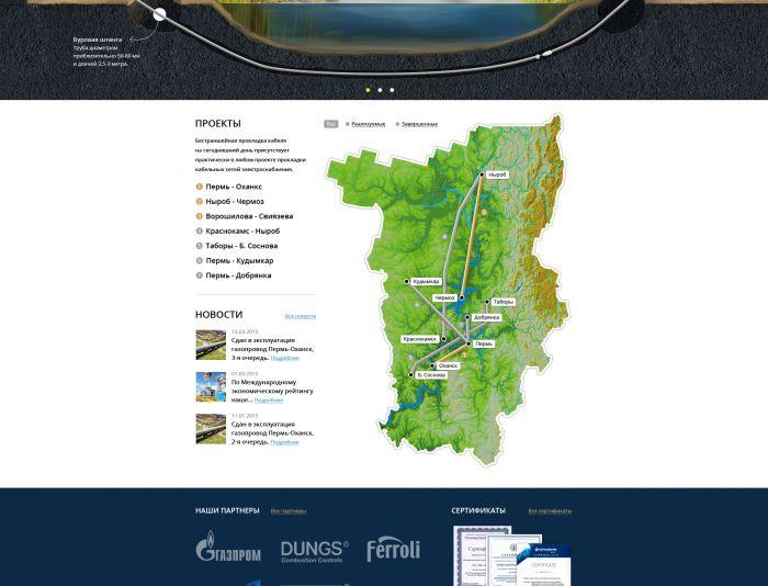 Дизайн корп. сайта - строительство газопроводов - дизайнер OlgaCerepanova