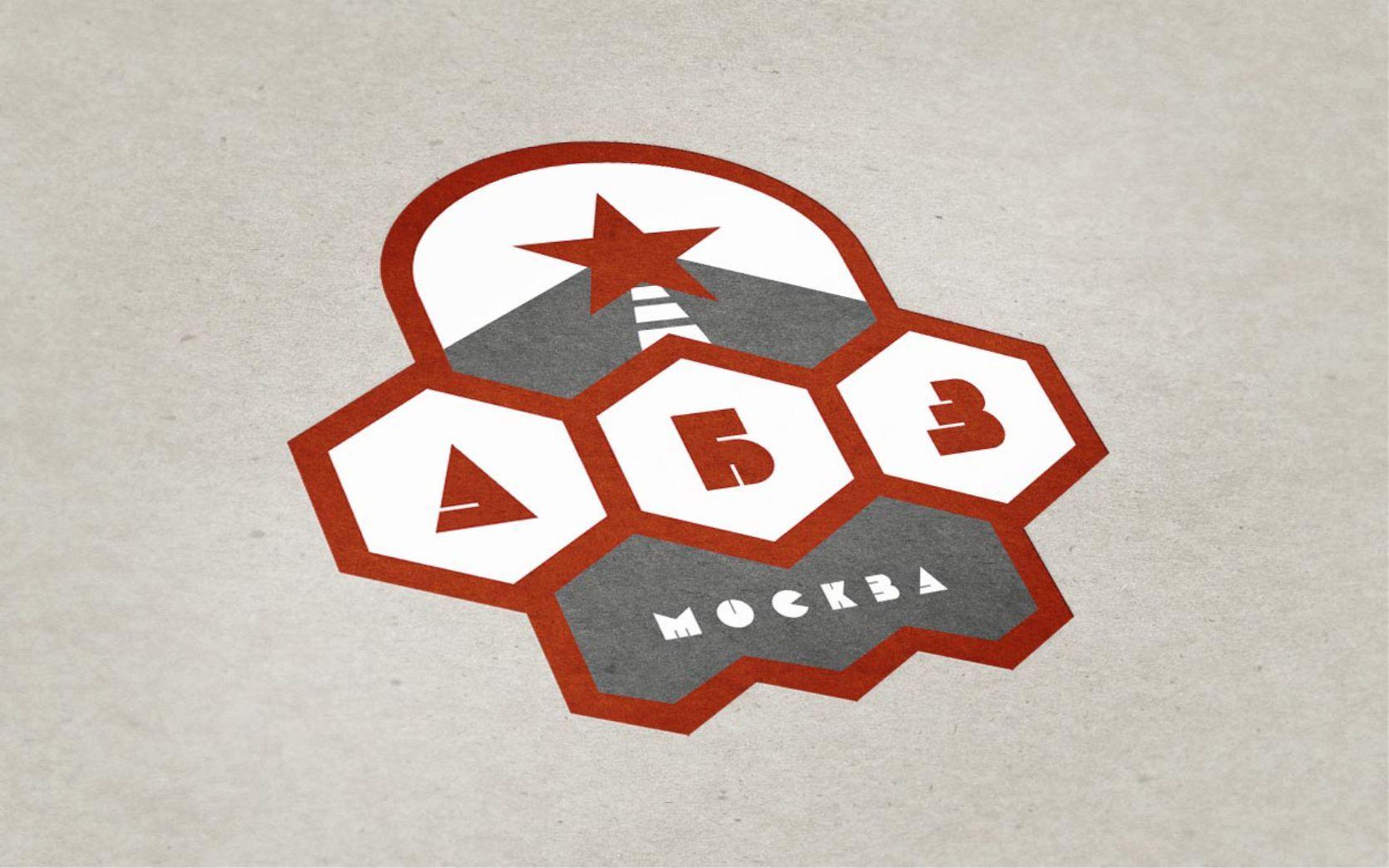 Логотип компании-производителя асфальта - дизайнер Avi_Willow