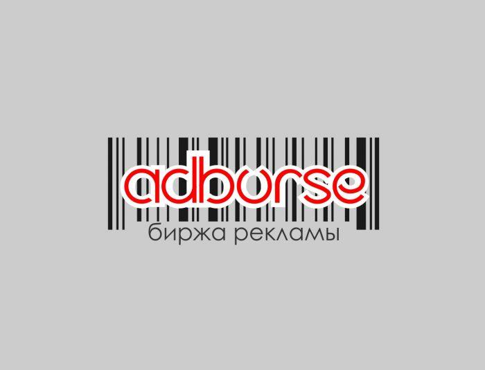 Логотип для Adburse - дизайнер Dimaniiy