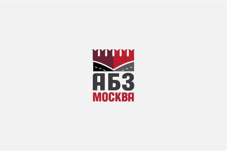Логотип компании-производителя асфальта - дизайнер peps-65