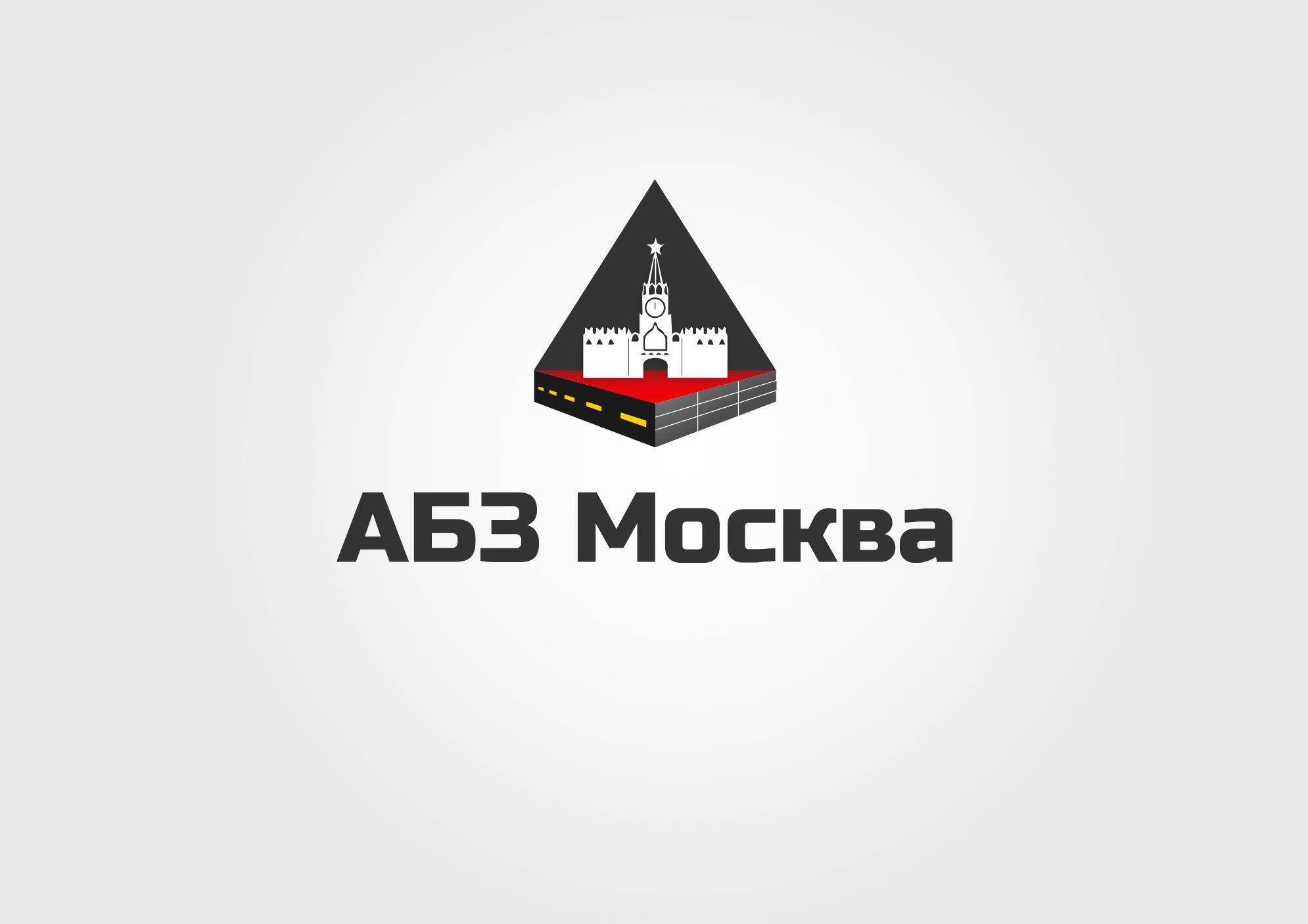 Логотип компании-производителя асфальта - дизайнер Desinger