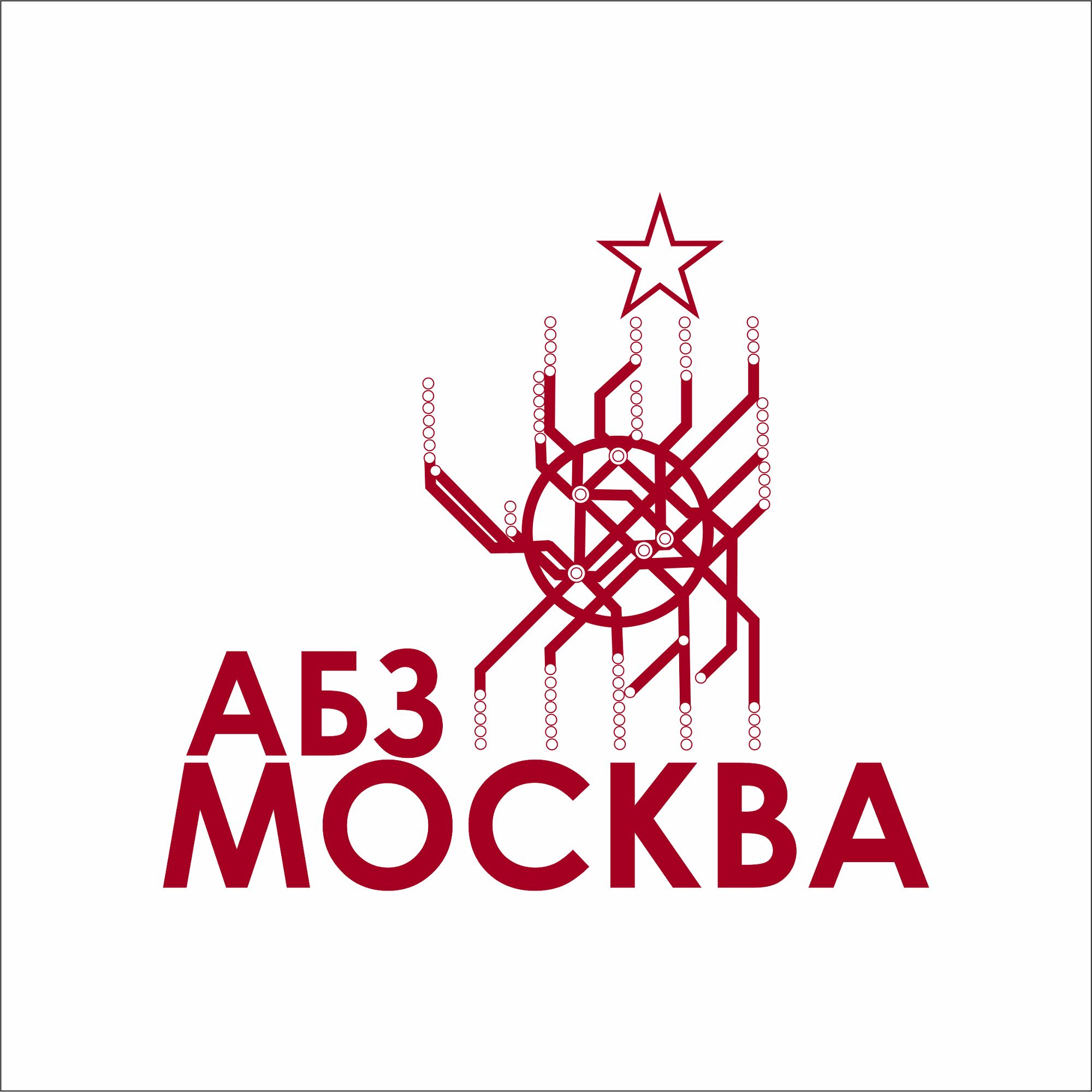Логотип компании-производителя асфальта - дизайнер EkaterinaGanaev