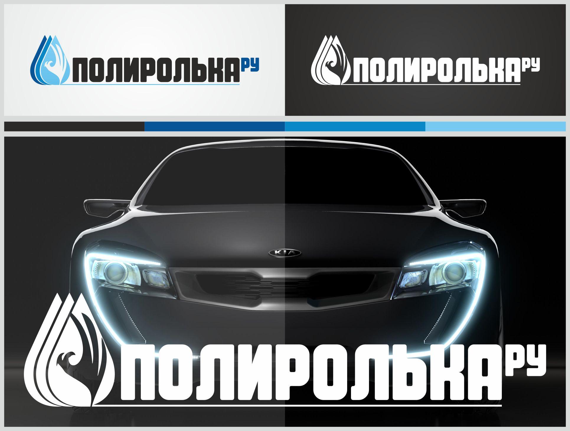 Логотип для интернет-магазина Полиролька.ру - дизайнер FMason