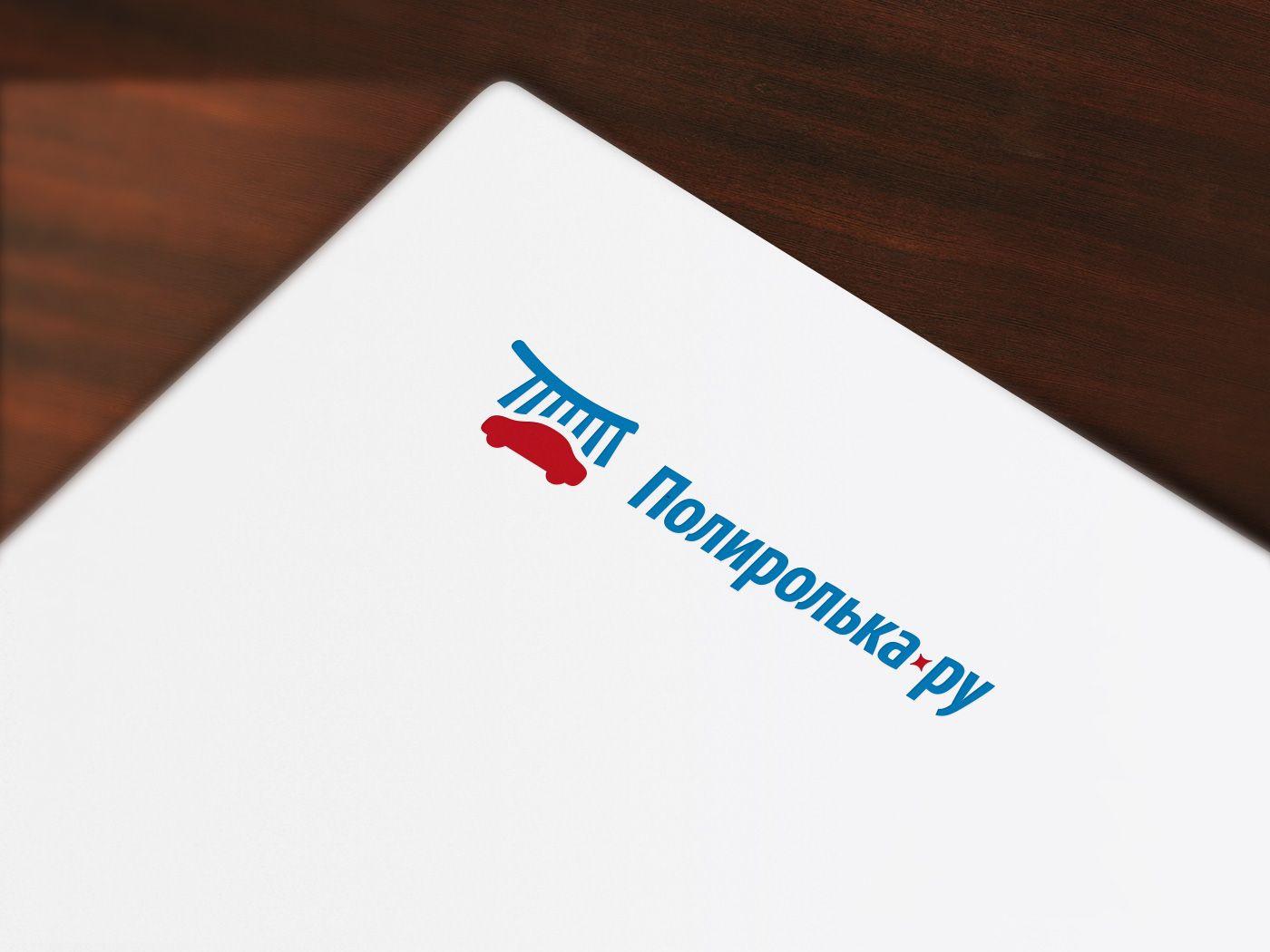 Логотип для интернет-магазина Полиролька.ру - дизайнер khlybov1121