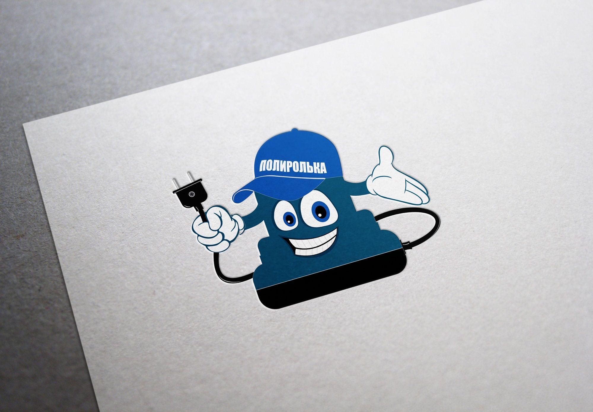 Логотип для интернет-магазина Полиролька.ру - дизайнер Rusj
