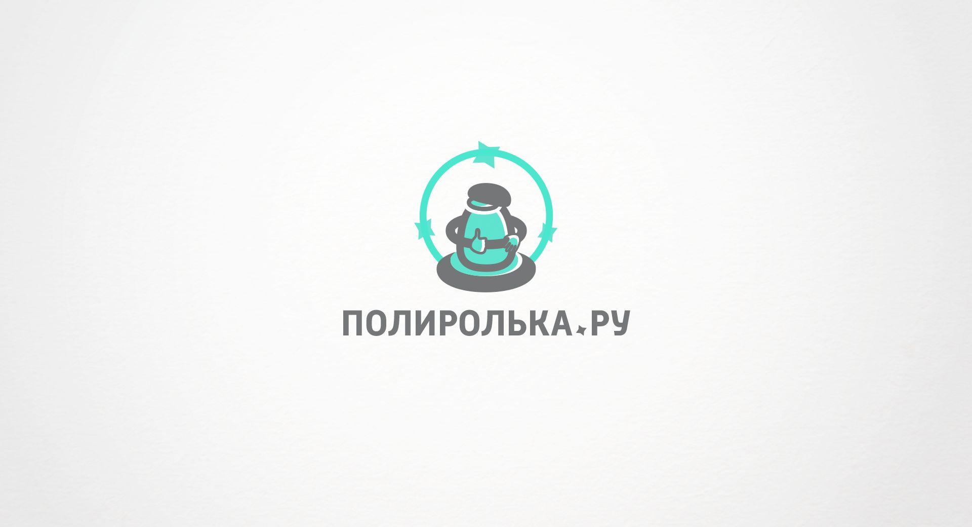 Логотип для интернет-магазина Полиролька.ру - дизайнер shusha