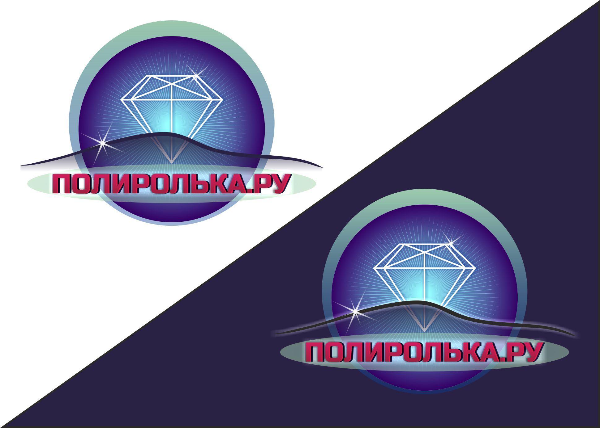 Логотип для интернет-магазина Полиролька.ру - дизайнер UMKA_