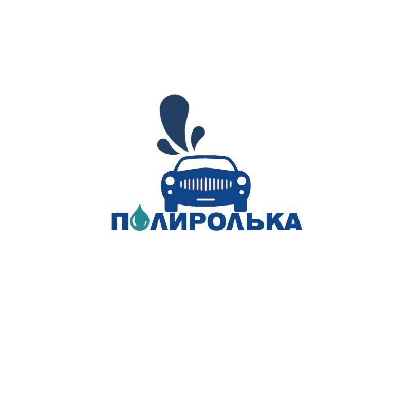Логотип для интернет-магазина Полиролька.ру - дизайнер domagic