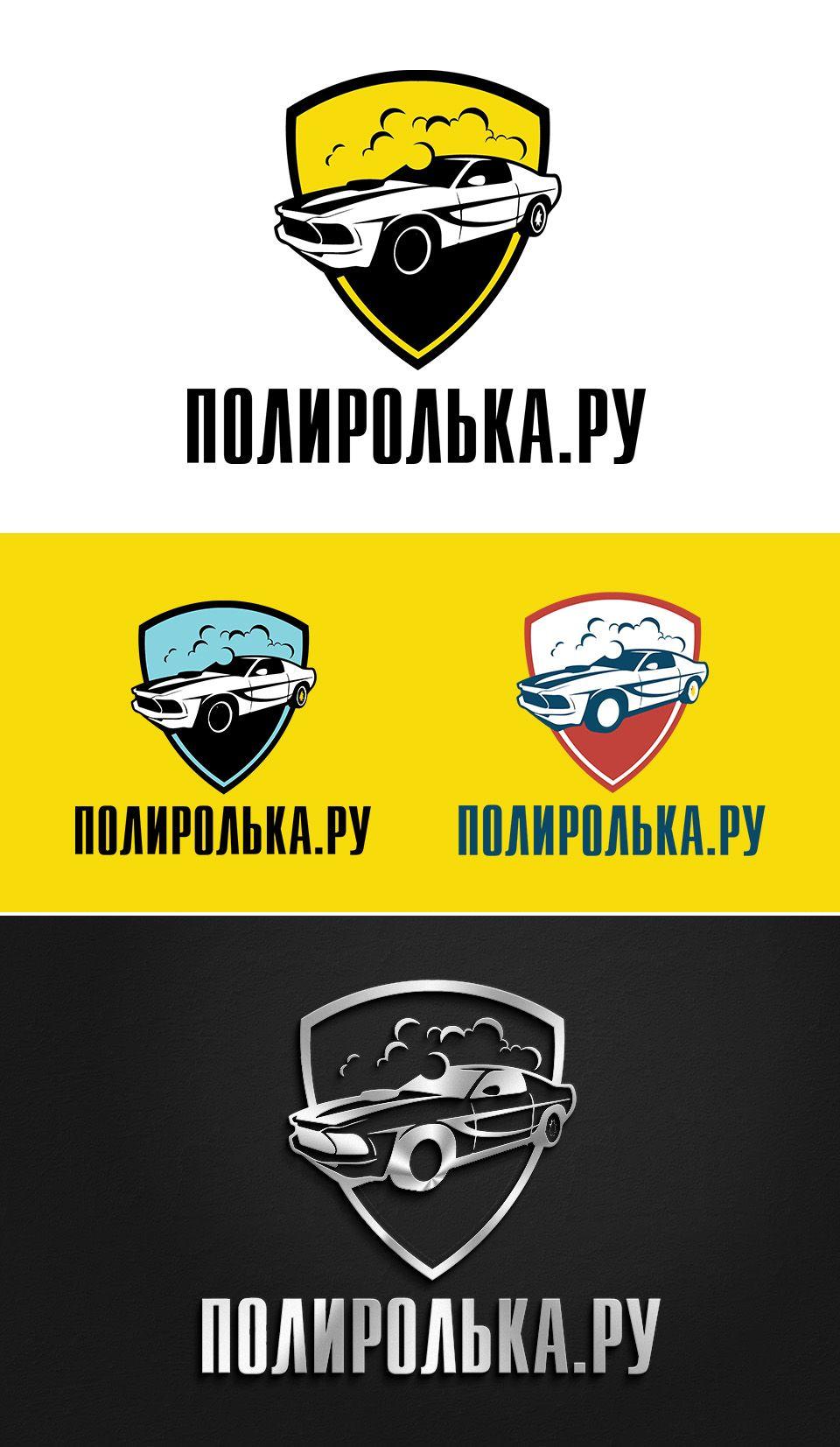 Логотип для интернет-магазина Полиролька.ру - дизайнер InCoDesign