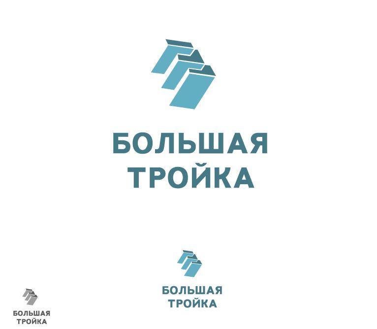 Логотип инновационной компании Большая Тройка - дизайнер GVV