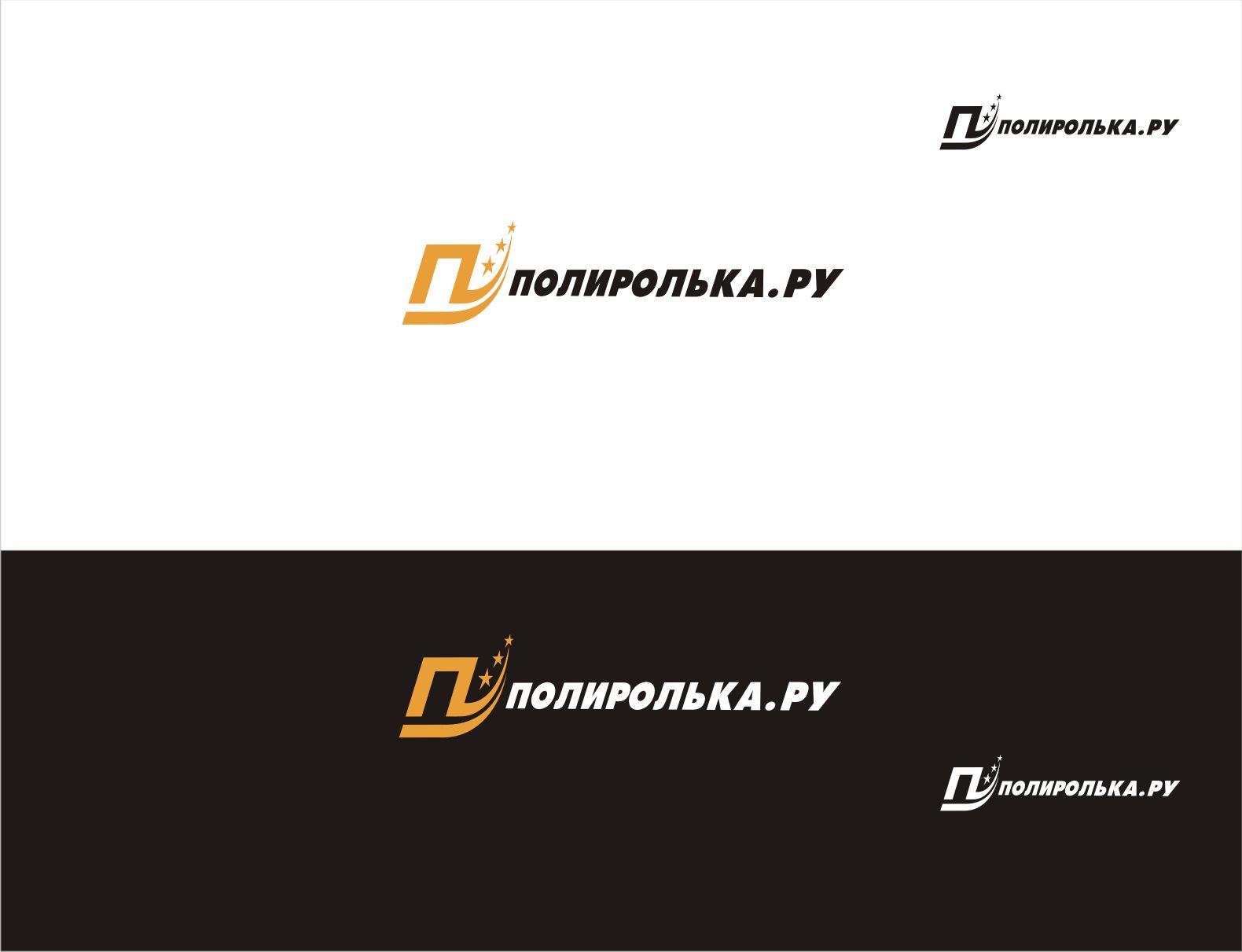 Логотип для интернет-магазина Полиролька.ру - дизайнер vladim