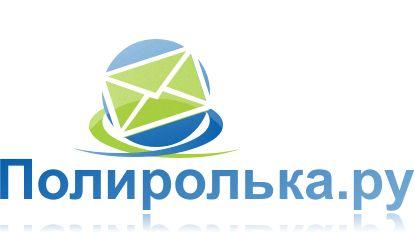 Логотип для интернет-магазина Полиролька.ру - дизайнер baha87