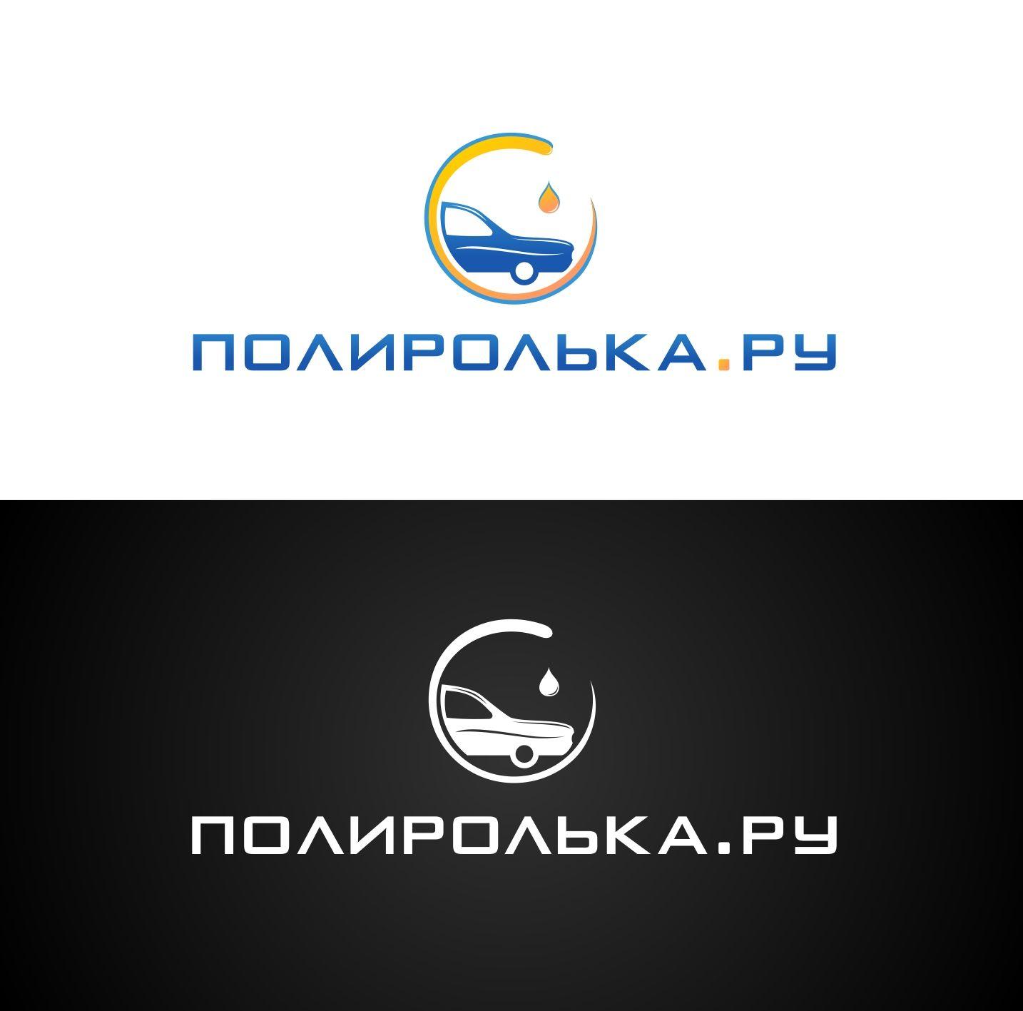 Логотип для интернет-магазина Полиролька.ру - дизайнер lulena