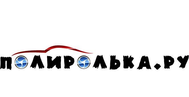 Логотип для интернет-магазина Полиролька.ру - дизайнер pups42