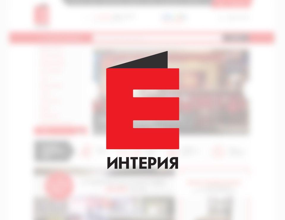 Сайт компании Интерии. Интерьеры для HoReCa - дизайнер melyacrimea