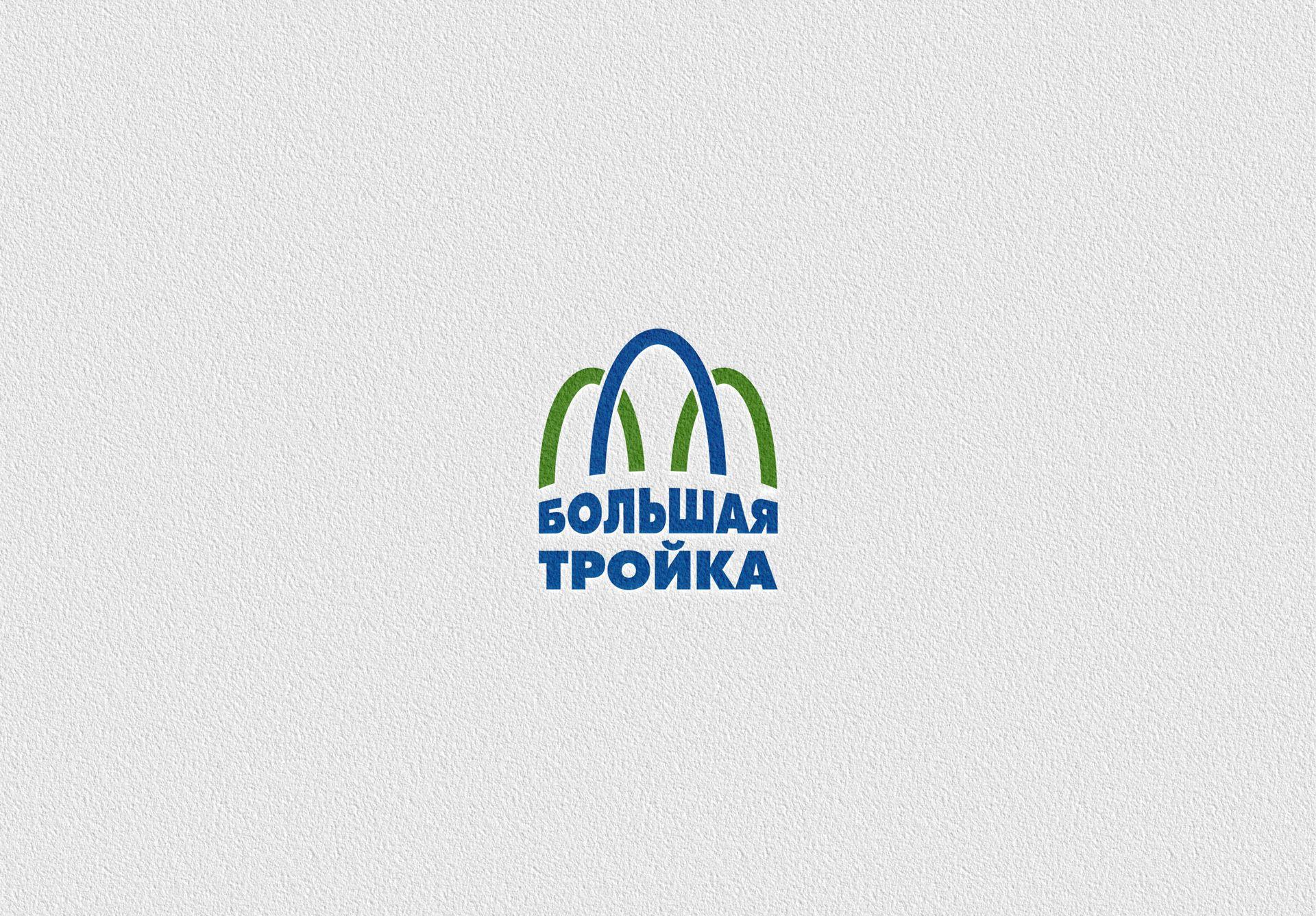 Логотип инновационной компании Большая Тройка - дизайнер Advokat72