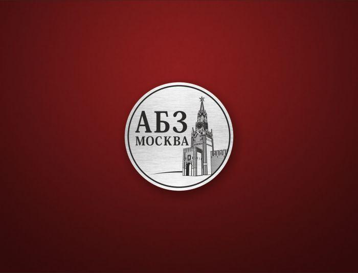 Логотип компании-производителя асфальта - дизайнер S_LV