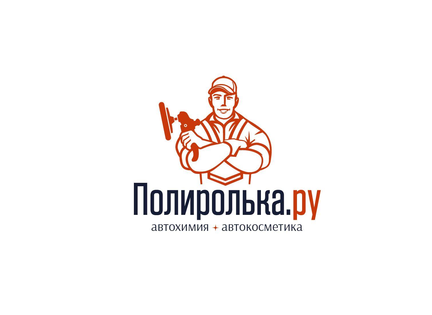 Логотип для интернет-магазина Полиролька.ру - дизайнер domino09