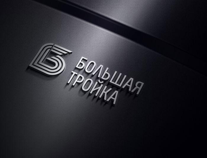 Логотип инновационной компании Большая Тройка - дизайнер mz777