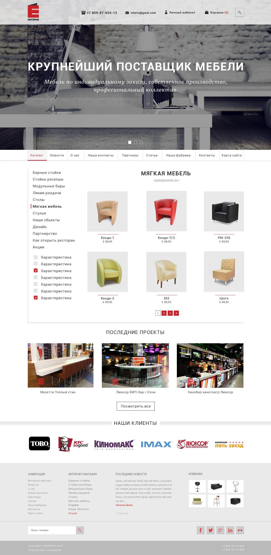 Сайт компании Интерии. Интерьеры для HoReCa - дизайнер evamiller
