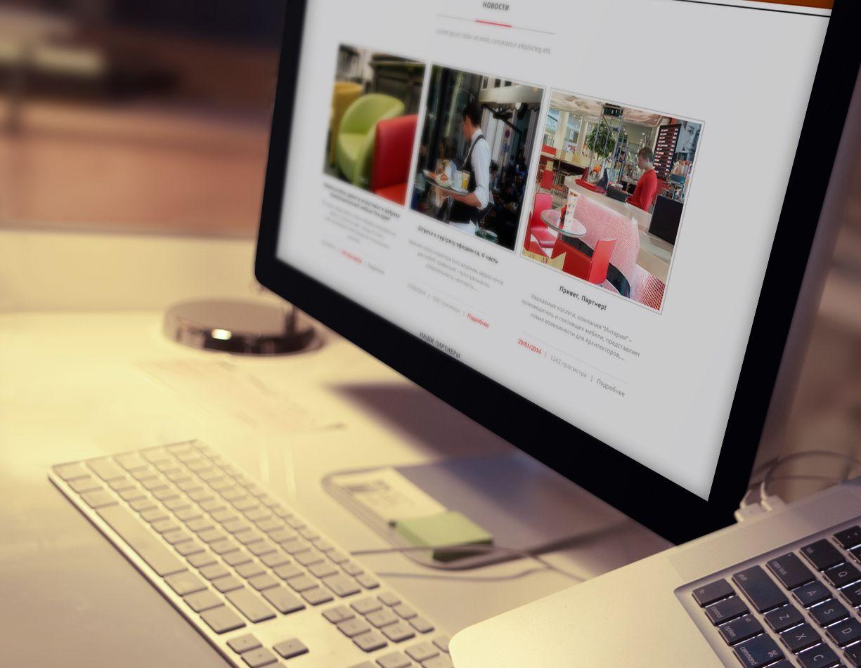 Сайт компании Интерии. Интерьеры для HoReCa - дизайнер PelmeshkOsS