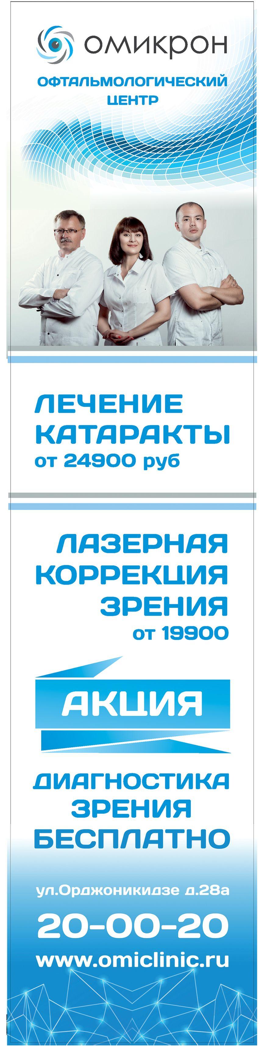 Плакат 50 оттенков счастья II - дизайнер art-valeri
