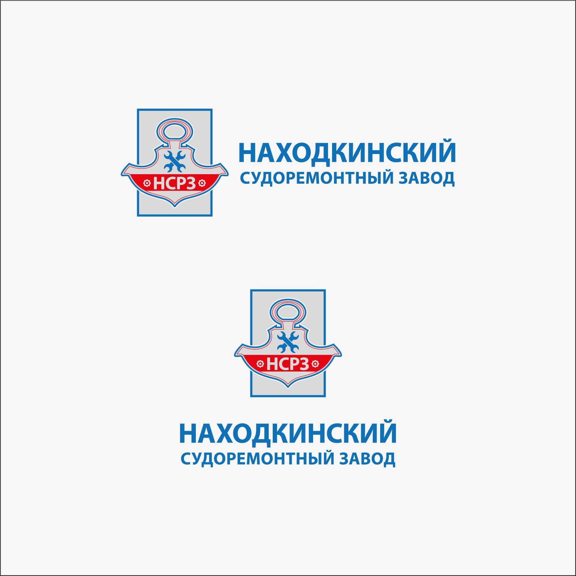 Лого и фирменный стиль для НСРЗ - дизайнер Molchanov