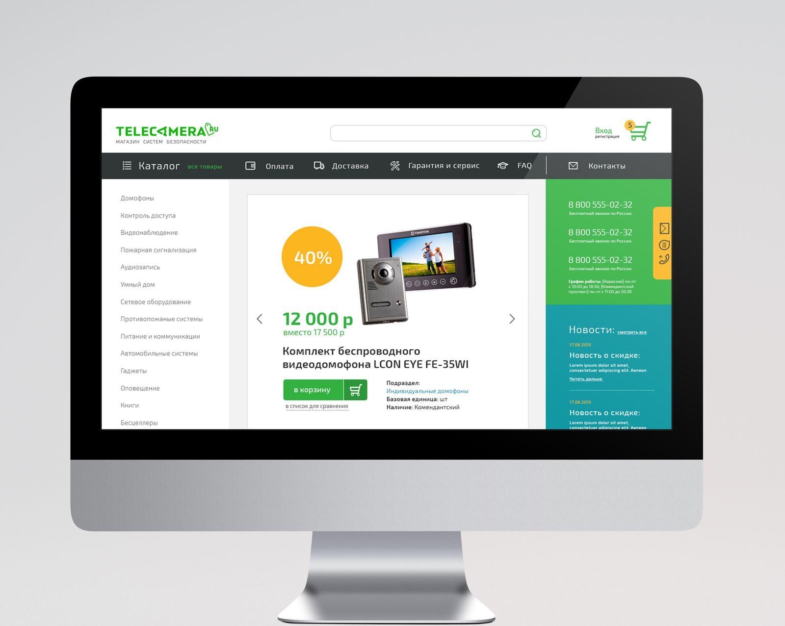 Редизайн каталога товаров интернет-магазина - дизайнер brebbia