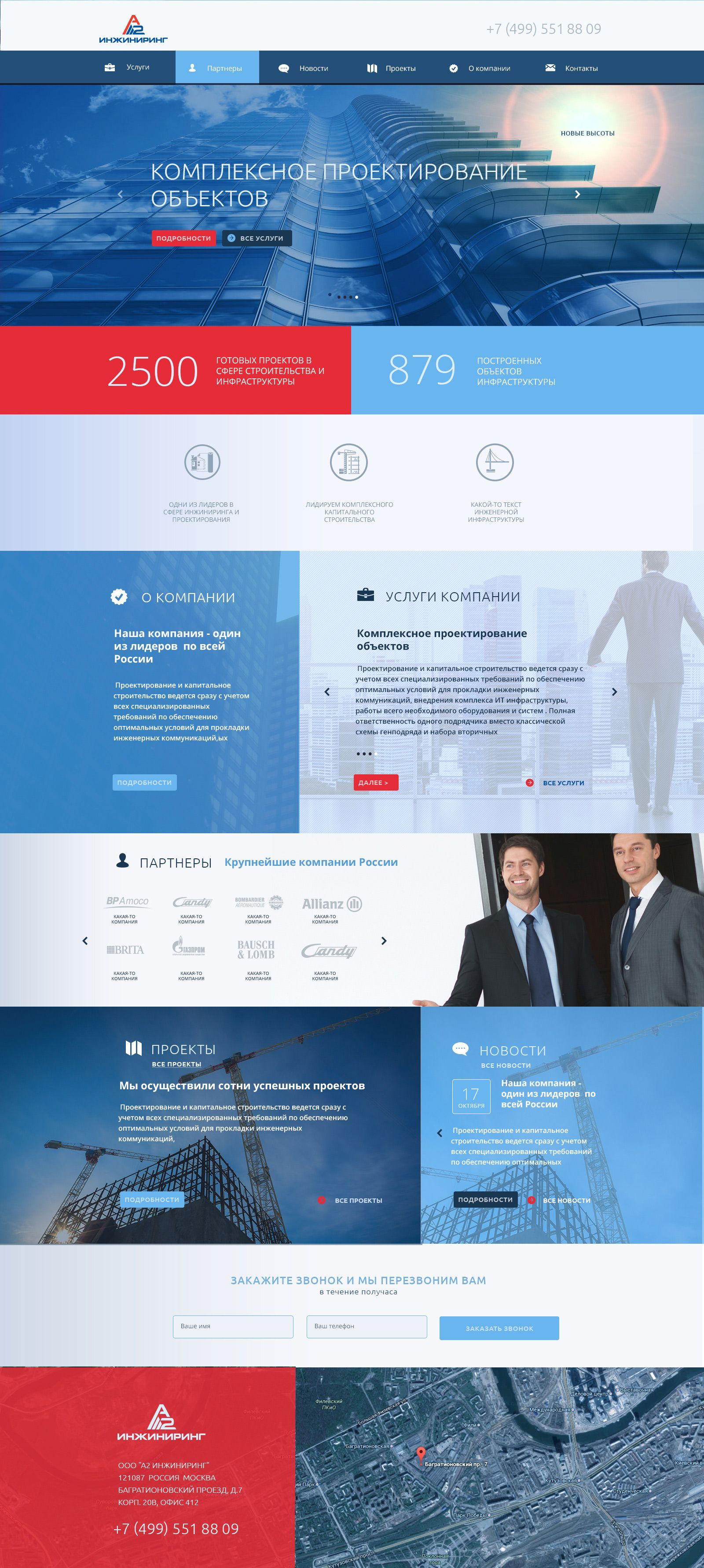 Веб-сайт для a2eng.ru - дизайнер brebbia