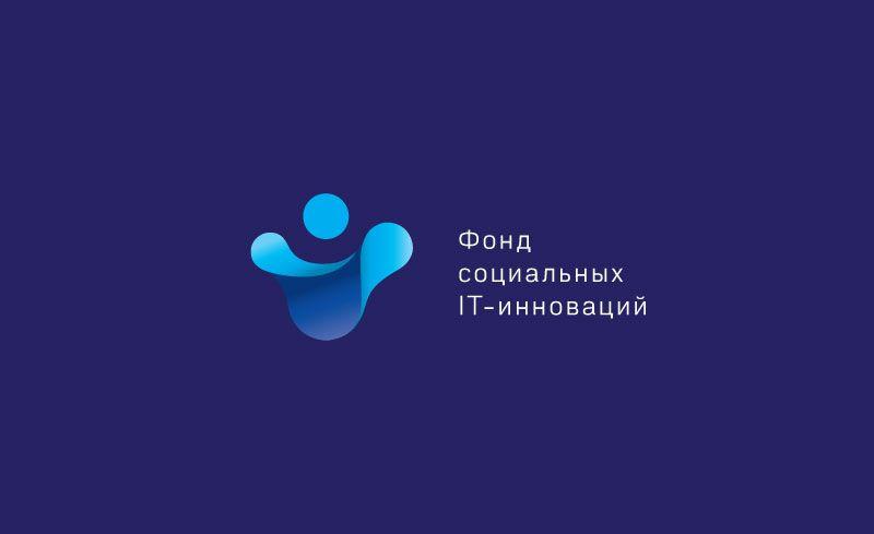Логотип для ФСИТИ - Фонд Социальных IT Инноваций  - дизайнер azazello