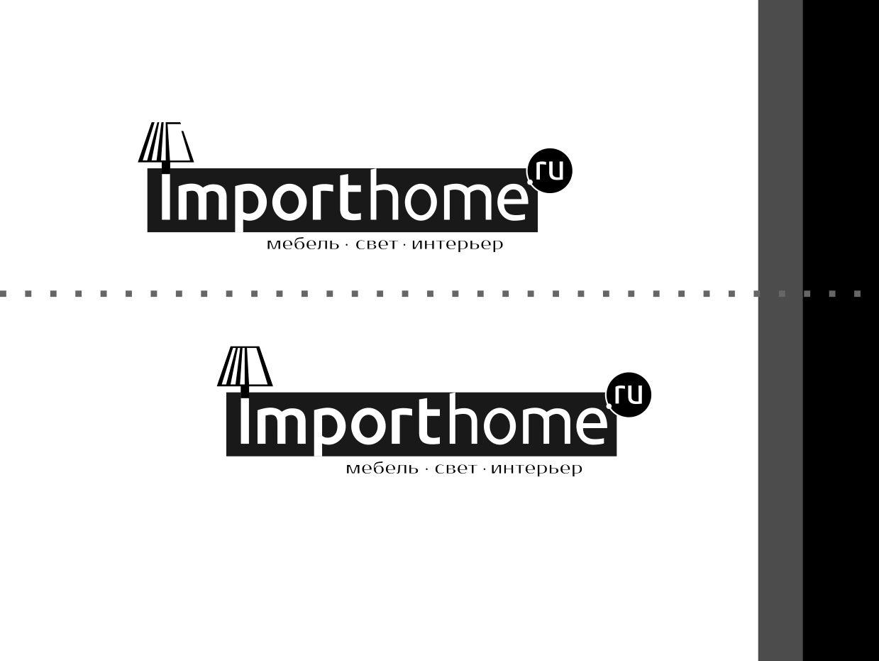 Логотип для Importhome.ru - дизайнер Dimaniiy