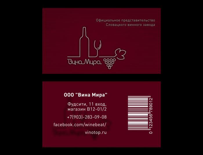 Визитка партенрская програма - дизайнер AndryBob