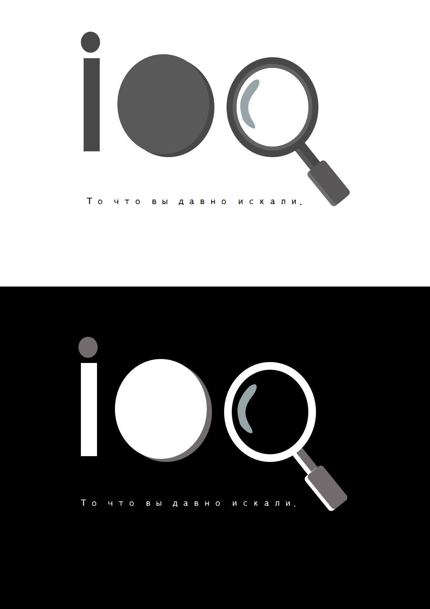 Логотип для Логотип для ioo.ru (мебель, товары для дома) - дизайнер a_novik_n